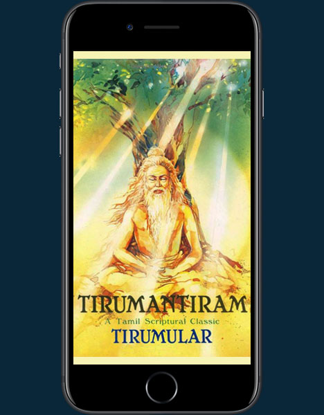 thirumantiram